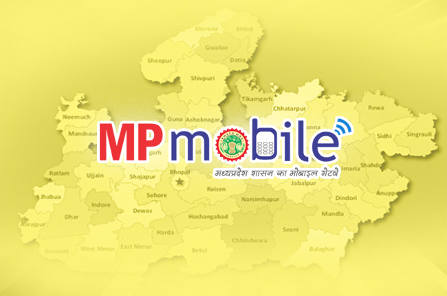 Home Page -MAP_IT